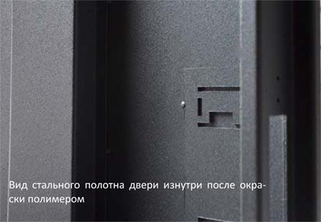 полимерное покрытие на полиэфирах Стальная Линия