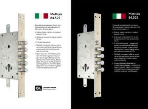 входные двери стальная линия комбинция замков Brilliant mottura 54.535 mottura 54.525 роторные цилиндровые замки с девиаторами