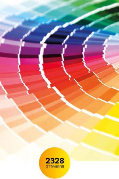 Возможность окраси в цвет заказчика по таблицам RAL NCS стальная линия